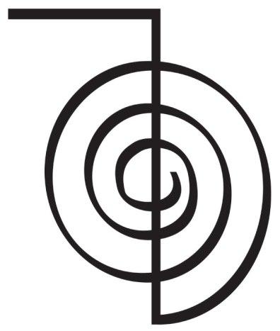 Cho-Ku-Rei_(Reiki_Symbol)